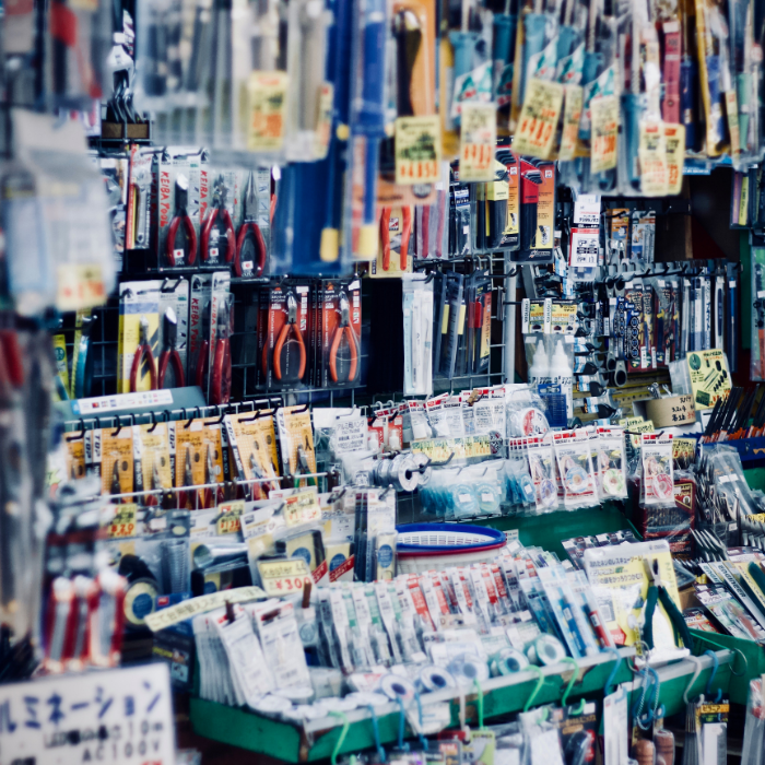 hardware store wal filled with tools
